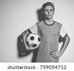 photo of teen boy in sportswear ... | Shutterstock . vector #759054712