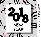 happy new year celebration over ... | Shutterstock .eps vector #759066178