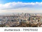tokyo city skyline in shinjuku... | Shutterstock . vector #759070102