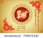 happy chinese new year 2018....   Shutterstock .eps vector #759072532
