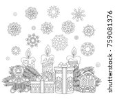 coloring page with christmas... | Shutterstock .eps vector #759081376