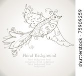 Vector Bird And Frame For Your...