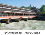 sichuan  china   may 16 2016 ... | Shutterstock . vector #759104065