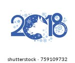 year of the dog 2018. vector... | Shutterstock .eps vector #759109732