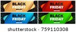 black friday poster or banner... | Shutterstock .eps vector #759110308