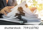 businessman hands working in... | Shutterstock . vector #759110782