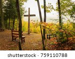 Cross In The Woods