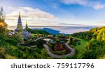 sunrise scence of two pagoda on ... | Shutterstock . vector #759117796