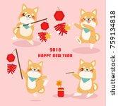 cute cartoon dog with 2018 year ... | Shutterstock .eps vector #759134818