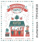 christmas market illustration.... | Shutterstock .eps vector #759143818