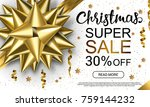 christmas sale header with... | Shutterstock .eps vector #759144232