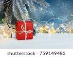 glowing retro light garlands ...   Shutterstock . vector #759149482