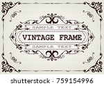 vintage frame with beautiful... | Shutterstock .eps vector #759154996