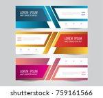set of modern colorful banner... | Shutterstock .eps vector #759161566