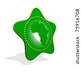 African Union flag STAR BANNER - stock photo