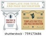 vector flowers vintage labels...   Shutterstock .eps vector #759173686