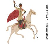 saint george on horse with a... | Shutterstock .eps vector #759181186