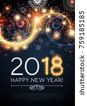 happy new 2018 year poster and... | Shutterstock .eps vector #759185185