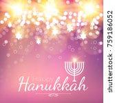 happy hanukkah shining... | Shutterstock .eps vector #759186052