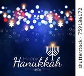 happy hanukkah shining... | Shutterstock .eps vector #759186172