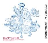 illustration of happy lohri... | Shutterstock .eps vector #759188062