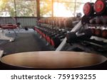 wooden table on blurred... | Shutterstock . vector #759193255