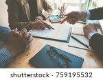 business concept. business... | Shutterstock . vector #759195532