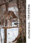 Bird Feeder Handmade . Wooden...