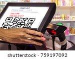 smart self payment at counter... | Shutterstock . vector #759197092