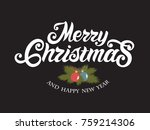 merry christmas vector text... | Shutterstock .eps vector #759214306