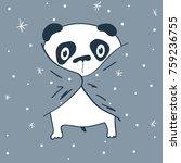 cute hand drawn panda. winter... | Shutterstock .eps vector #759236755