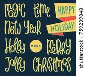 festive bundle christmas and... | Shutterstock .eps vector #759239848
