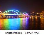 bridge at night in guangzhou ... | Shutterstock . vector #75924793
