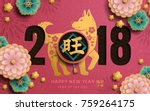 happy chinese new year design ... | Shutterstock .eps vector #759264175