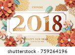 chinese new year design ... | Shutterstock .eps vector #759264196