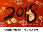 chinese new year design ...   Shutterstock .eps vector #759265195