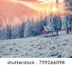 impressive winter sunrise in... | Shutterstock . vector #759266098