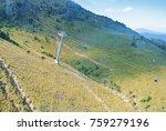 a landscape of carpathian... | Shutterstock . vector #759279196