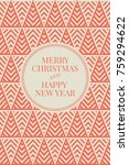 winter holidays greeting card... | Shutterstock .eps vector #759294622