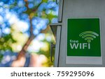 the free wifi icon in the garden   Shutterstock . vector #759295096