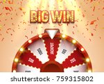 lucky roulette with falling... | Shutterstock .eps vector #759315802