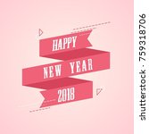 happy new year retro card with...   Shutterstock .eps vector #759318706