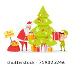xmas and fast delivery of best... | Shutterstock .eps vector #759325246