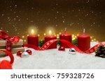 second advent christmas... | Shutterstock . vector #759328726