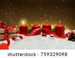 first advent christmas...   Shutterstock . vector #759329098