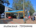 mumbai india   november 12 ... | Shutterstock . vector #759344446