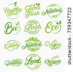 set of organic  local  fresh ... | Shutterstock .eps vector #759347722