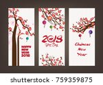 vertical hand drawn banners set ... | Shutterstock . vector #759359875