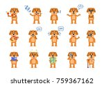 set of funny yellow dog... | Shutterstock .eps vector #759367162