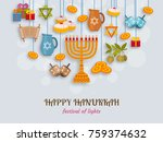 hanukkah greeting card with... | Shutterstock .eps vector #759374632